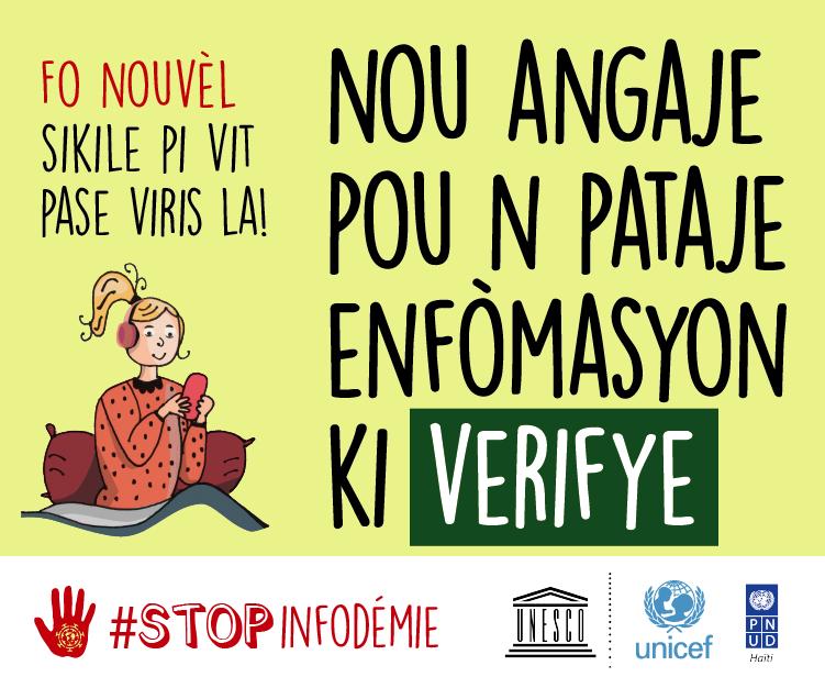 Campagne contre la désinformation | Stop infodémie